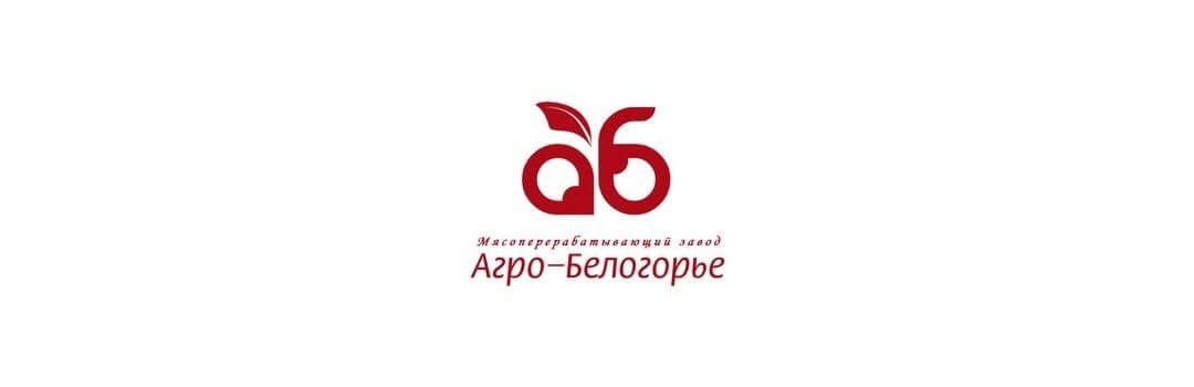 Агро Белогорья